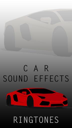 汽車音效鈴聲