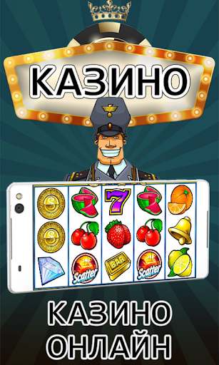 Игровые автоматы бесплатно и без регистрации клубника