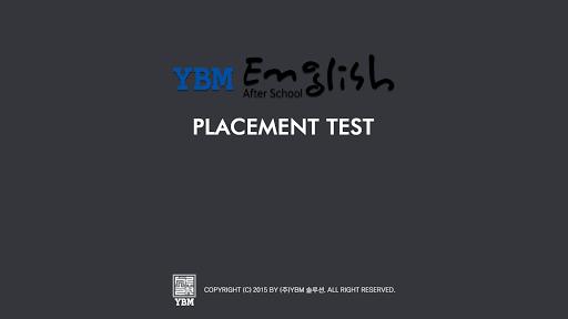YBM AfterSchool Placement Test