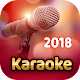 Karaoke 2018: Sing & Record (app)