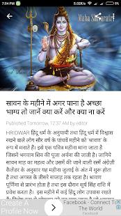 NewsHut24 - HINDI News - náhled