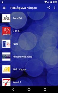 Cyprus Radio Live - náhled