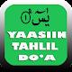 Yasiin Dan Tahlil + Audio Download on Windows