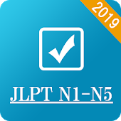 JLPT N1-N5 2010-2018 Japanese Test new