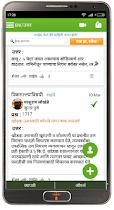 KrushiKing कृषिकिंग - screenshot thumbnail 19