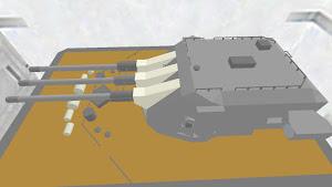46cm三連装砲 YAMATO
