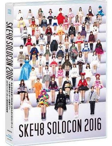 (BDISO) みんなが主役!SKE48 59人のソロコンサート ~未来のセンターは誰だ?~ Blu-ray