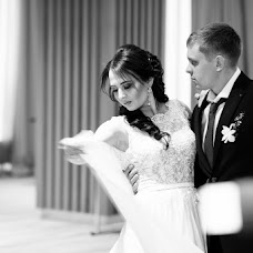 Wedding photographer Alena Kuzmina (ElenaKuzmina01). Photo of 06.05.2017