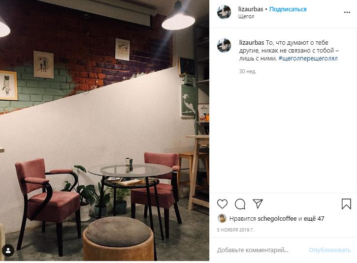 Мебель в кофейне Щегол