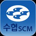 수협SCM icon