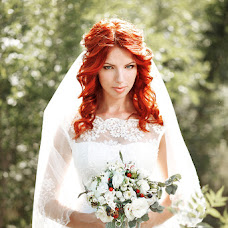 Wedding photographer Aleksey Sakharov (REDSTAR). Photo of 05.06.2015