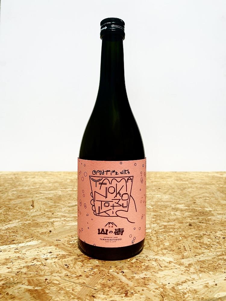 日本酒の楽しさを提案するヤマノコトブキフリークスシリーズにこれからの暑い季節に飲みやすい微発泡をプラスしたヤマノコトブキフリークス1プラスが新発売