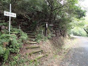 東海自然歩道入口