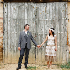 Wedding photographer Carlota Lagunas (carlotalagunas). Photo of 21.06.2016
