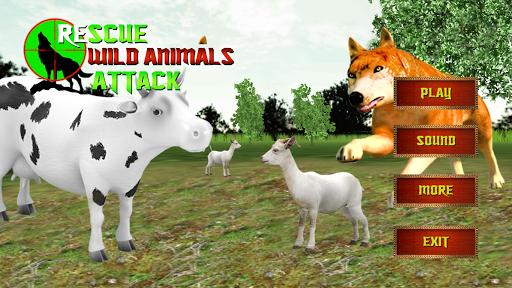 野生動物の攻撃を救います