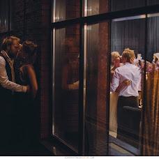 Свадебный фотограф Thomas Kart (kondratenkovart). Фотография от 13.10.2014