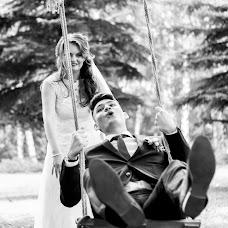 Wedding photographer Maksim Belashov (mbelashov). Photo of 06.03.2018