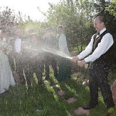 Wedding photographer Evgeniy Moiseev (Moiseev). Photo of 28.04.2018