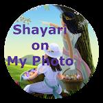 Shayari on My Photo Icon