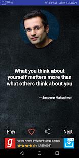Sandeep Maheshwari Best Motivational Daily Quotes Aplikaciјe Na