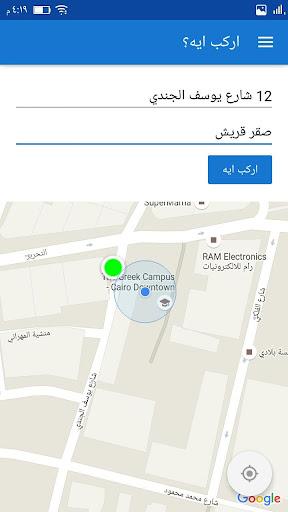 Arkabeh screenshot