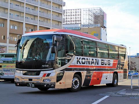 弘南バス「パンダ号」 ・920
