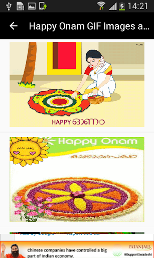 Happy Onam GIF Images and Messages New List 1.0 screenshots 1