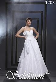 Дешевые свадебные платья в краснодарском крае