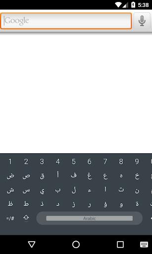 LeanKey Arabic Language screenshot 1