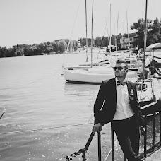 Wedding photographer Nikitin Sergey (nikitinphoto). Photo of 12.01.2016