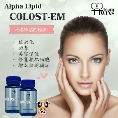 COLOST-EM**牛初乳+干细胞营养技术**