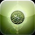 القرآن الكريم Quran icon