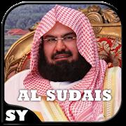 Juz Amma MP3 Al Sudais