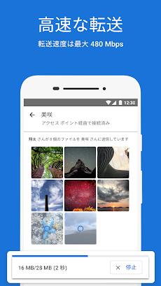Files by Google: スマートフォンの容量を確保のおすすめ画像5