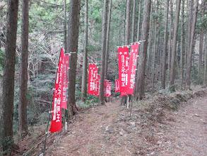 塩沢滝の入滝 不動明王の入り口