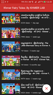 Khmer Fairy Tales - náhled