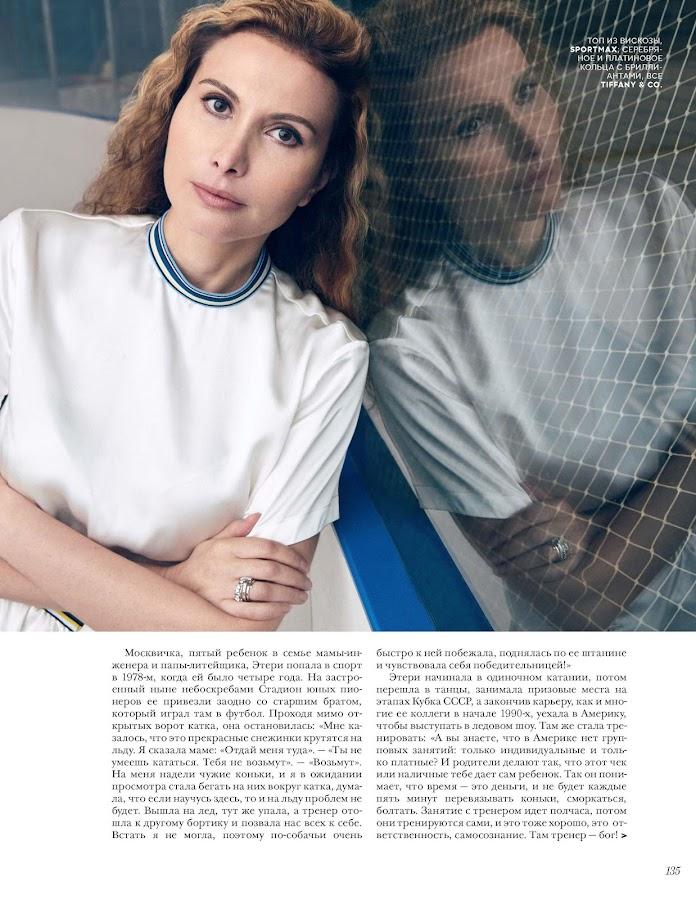 Vogue Россия- screenshot