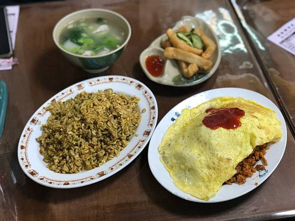 青島東路 基隆麵食館
