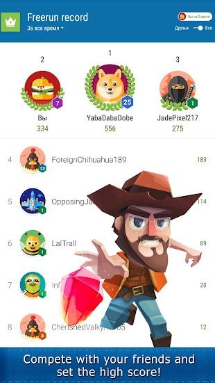 Gem Raider- screenshot thumbnail
