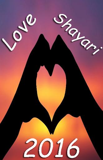 Love Shayari - हिंदी
