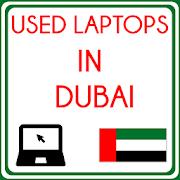 Used Laptops in Dubai - UAE