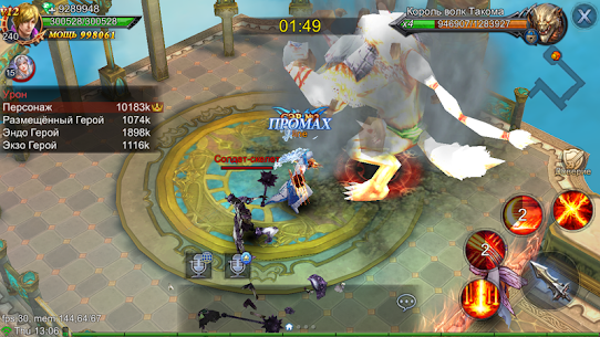 Goddess: Primal Chaos – RU Free 3D Action MMORPG Apk Download For Android and Iphone 8