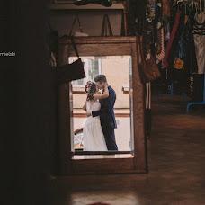 Wedding photographer Dominik Imielski (imielski). Photo of 22.09.2015