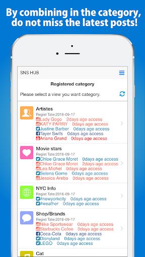 SNS HUB - View summarizes SNS 1.3.0 Windows u7528 2