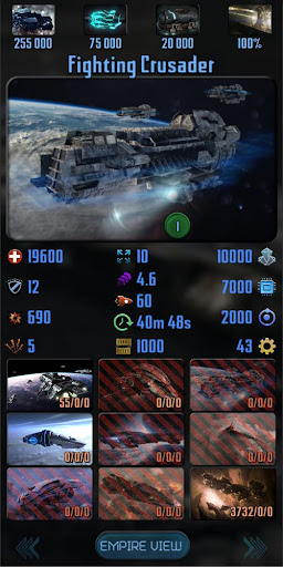 DISCOVERY : Space Empire cheat screenshots 2