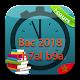 Bac 2018 ch7al b9a (app)