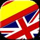 Download Aprende Ingles Jugando gratis- Nombre de Animales For PC Windows and Mac