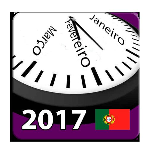 Portugal Calendário 2017