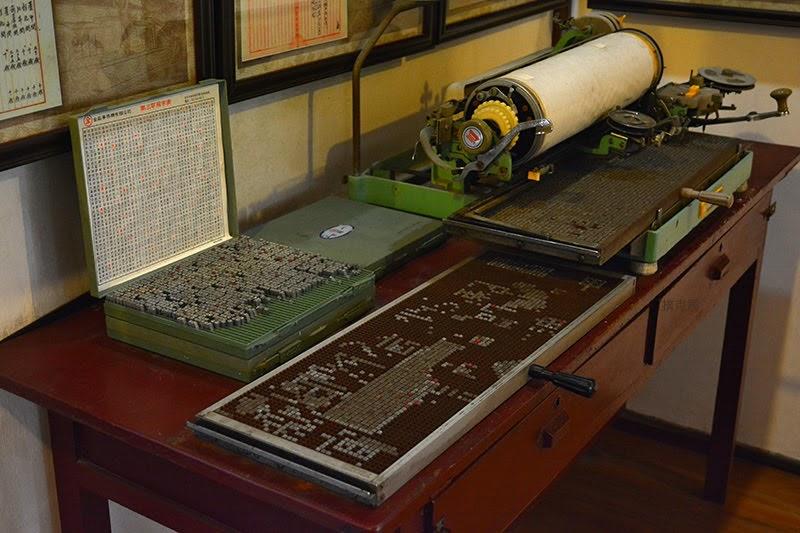 舊式印刷機