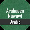 Arabaeen Nawawi Arabic icon